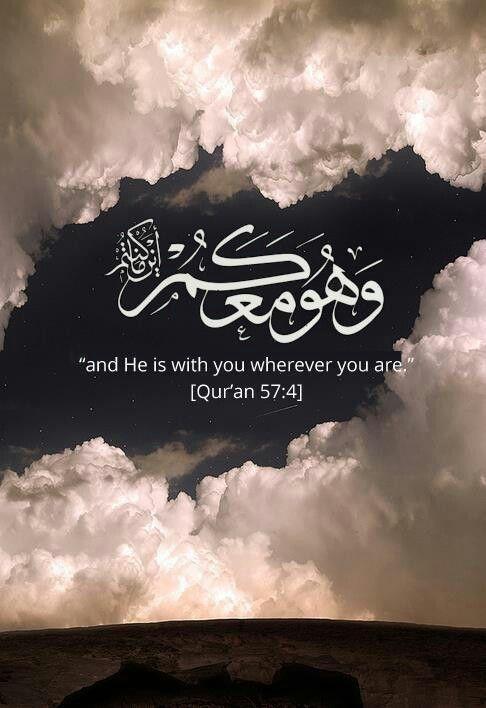 AllahIsWIthUS